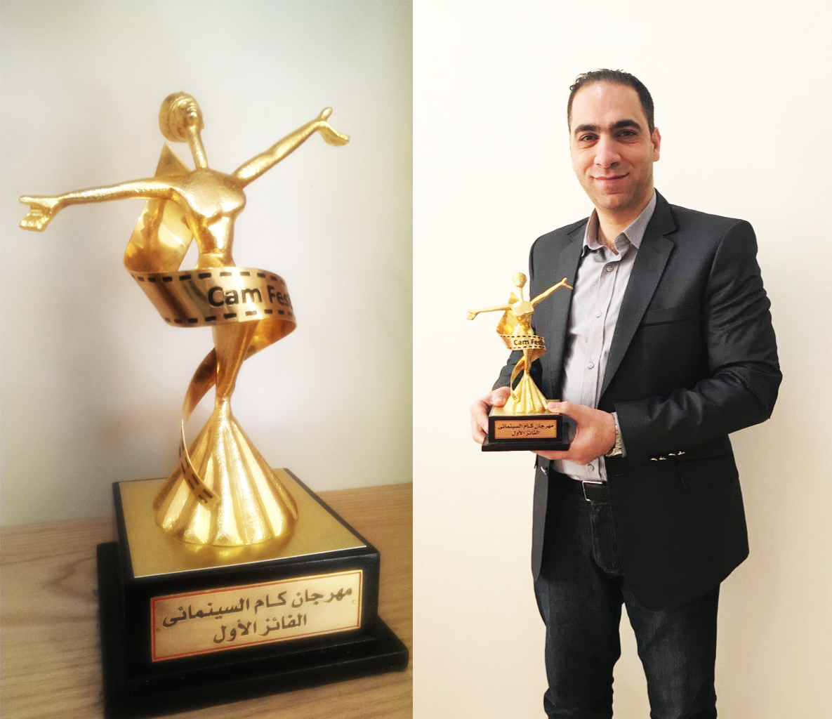 Dr. Tariq Rimawi Wins the International Festival for Short Films (CAM)