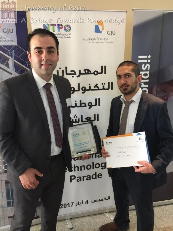 Rami Hujairi Ranked Third in 10th National Technological Festival