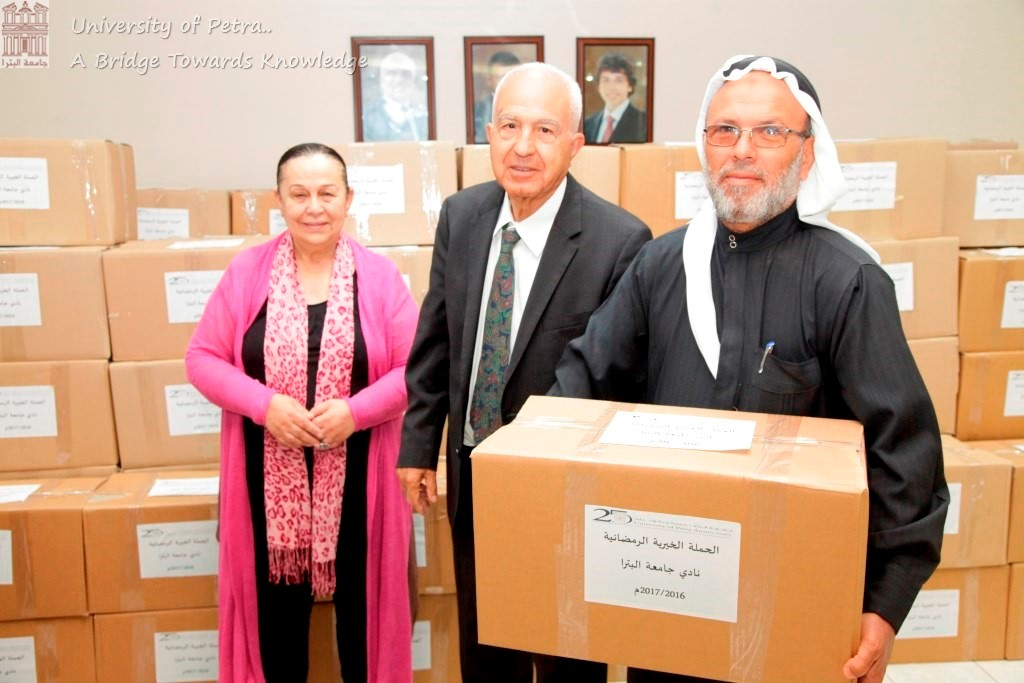 UOP Launches Charitable Ramadan Campaign