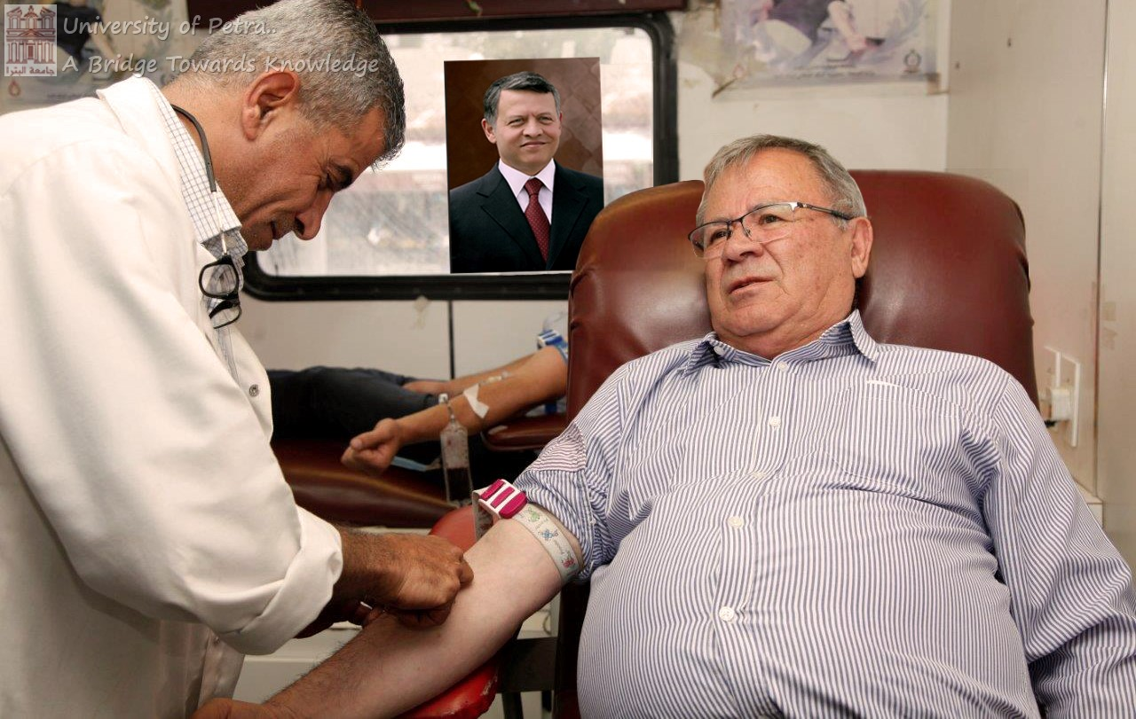 UOP Organizes Blood Donation Drive