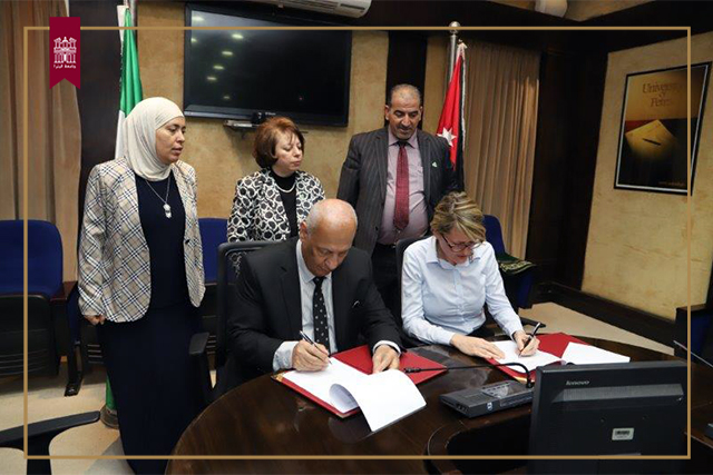 UOP, DKIT Sign MoU