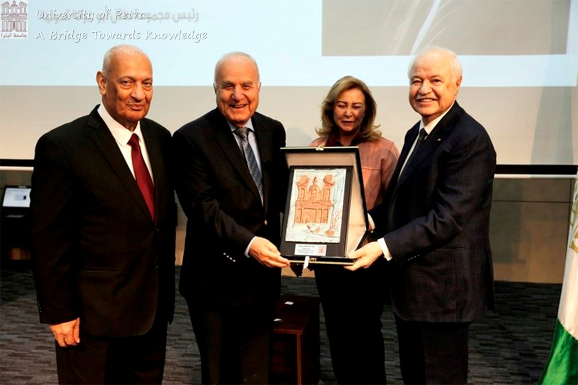 Dr. Talal Abu-Ghazaleh Gives Lecture Entitled