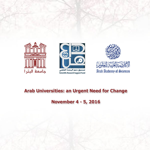 International Conference on (Arab Universities: an Urgent Need for Change)