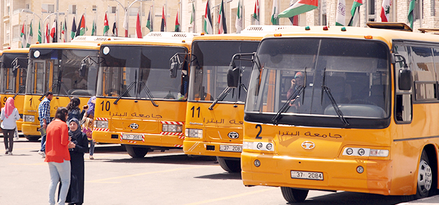 The University Of Petra UOP Secures Means Transportation From And To All Areas In Amman Zarqa Madaba Bus Tours Are Scheduled At Various Times