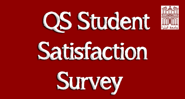 QS Student Satisfaction Survey