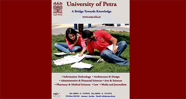 University of Petra Advertisement as appeared in QS News Magazine Feb. 2015